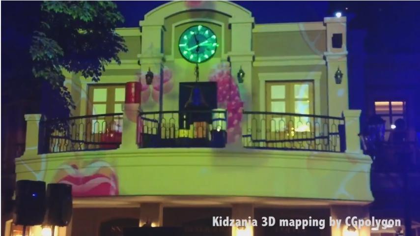 3D MAPING – Kidzania Thailand