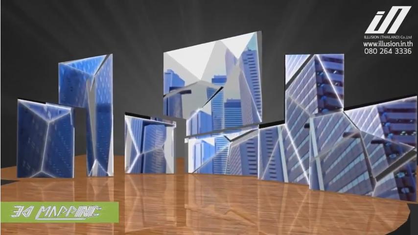 3D MAPING – โชเซียวมีเดี่ยว