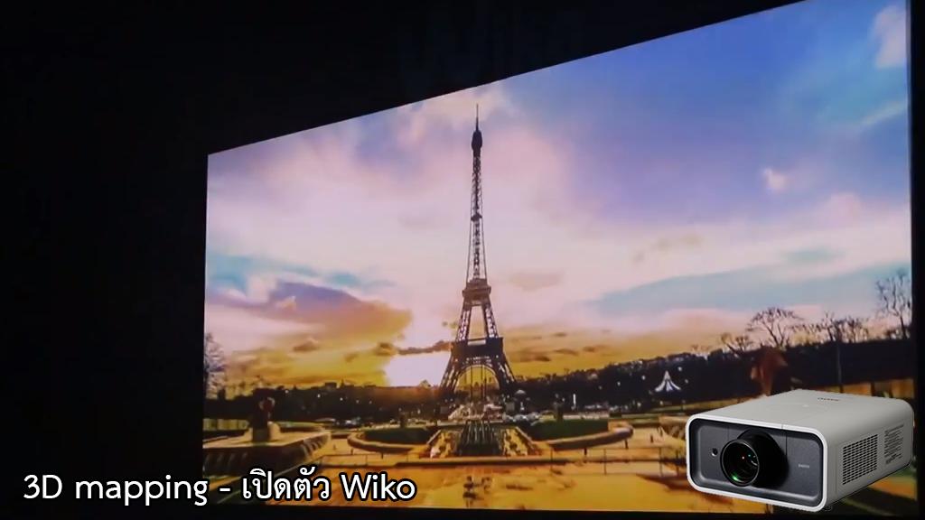 3D mapping - เปิดตัว Wiko