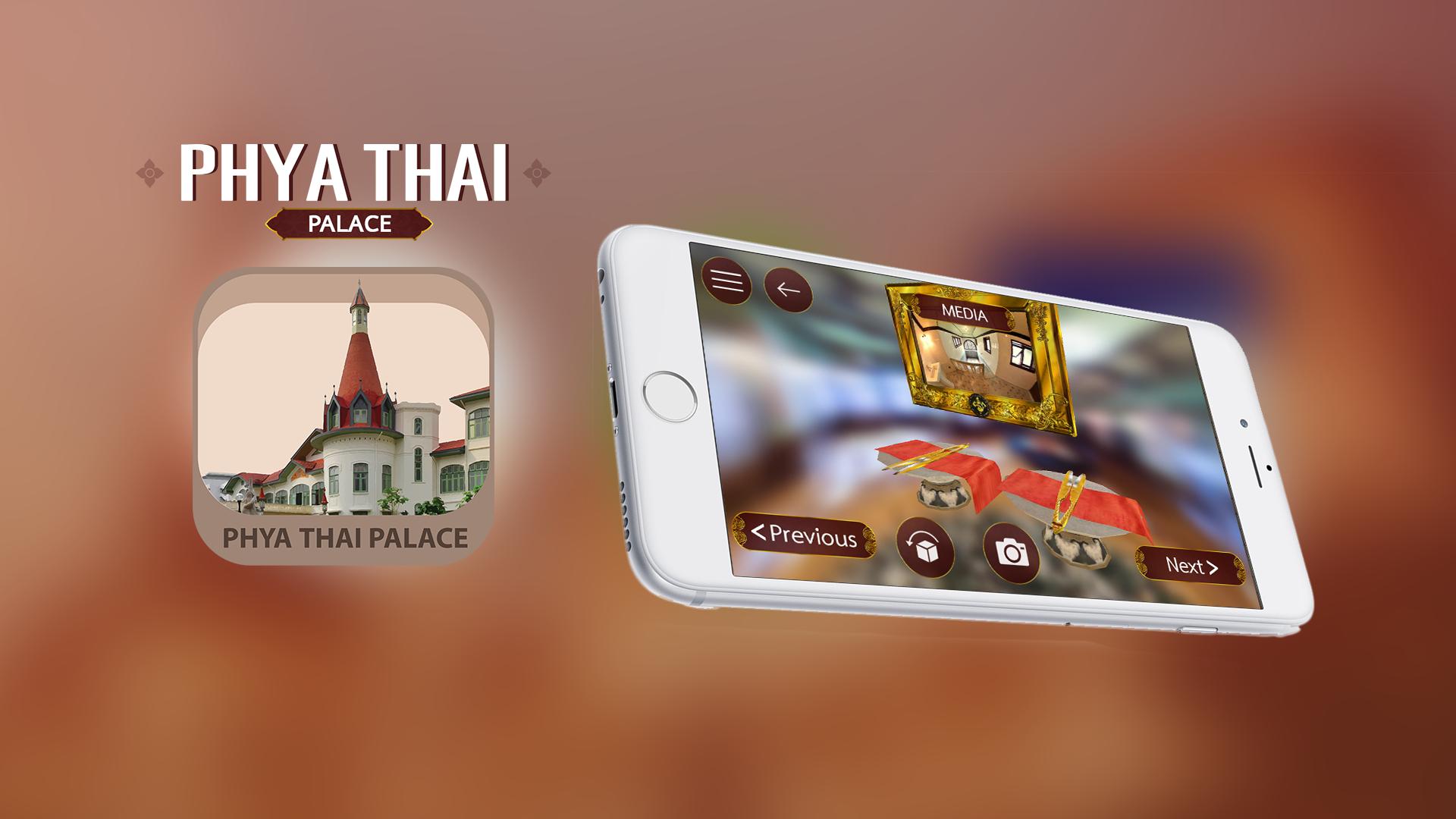 AR_CODE_PHYA_THAI_PALACE
