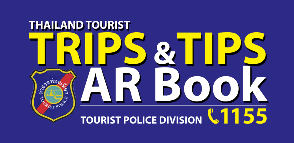 THAILAND TOURIST TRIPS & TIPS AR BOOK