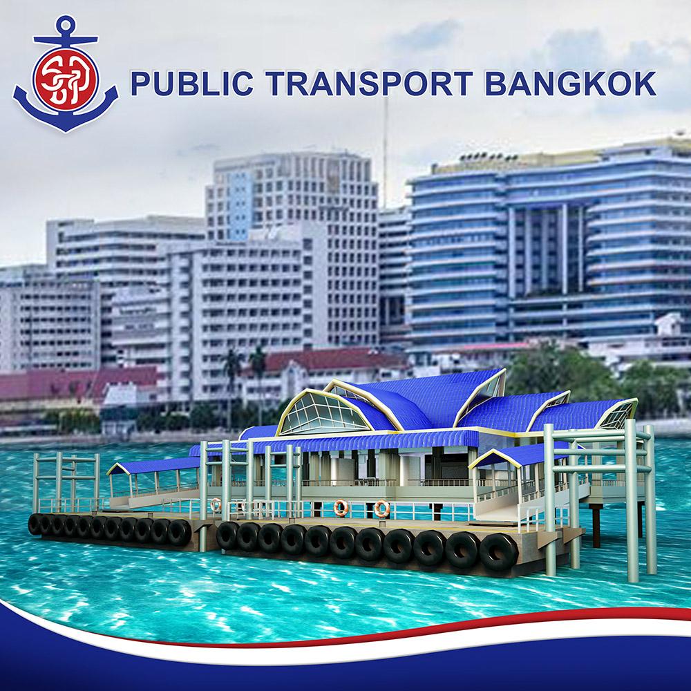 AR CODE – AR Chao Phraya Express Boat